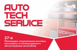 DDPai примет участие в международной выставке «АвтоТехСервис» 2019