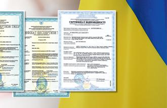 Продукция бренда DDPai – официальные продажи в Украине